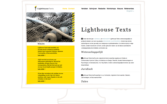 Lighthouse Texts